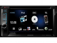 Kenwood DDX5016BT 6,2 coll 2DIN DVD-Receiver USB-vel & Bluetooth-al